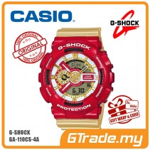 CASIO G-SHOCK GA-110CS-4A Watch | IRON MAN Edition Crazy Red Gold