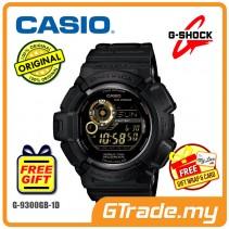 CASIO G-SHOCK G-9300GB-1V MUDMAN Watch | Tough Solar Digital Compass